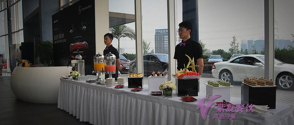 重庆紫凝餐饮文化管理有限公司-重庆冷餐会外卖,茶歇会,鸡尾酒会,欧式